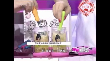 秋瓷炫粉嫩公主2018刘燕正品酒酿蛋明星代言丰胸产品最新价格(28)?special 野葛根