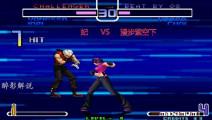 拳皇2002: 温妮莎连超接起隐藏必杀技,高手漫步终于被拉下神坛