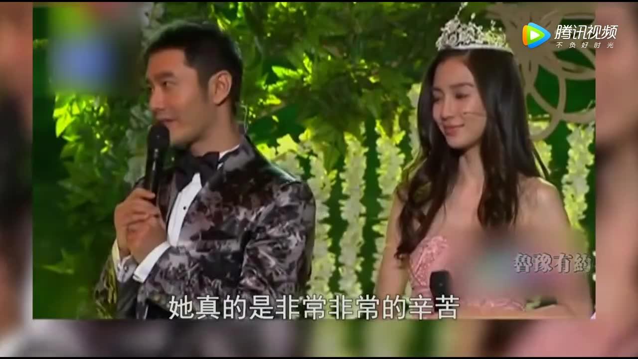 黄晓明说出在北影时候的约会地点,邓超旁边听的害羞了