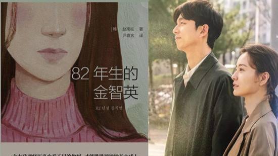 男性評分1.6女性評分9.4, 這部在韓國評價極端的電影不該默默無聞