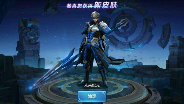 王者荣耀里,赵云是我最喜欢的英雄,未来纪元的海报最好看!