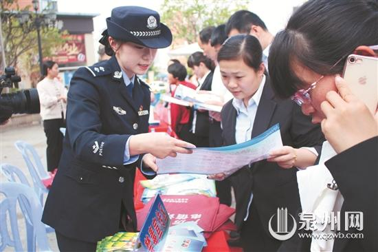 安溪:创新三大警务模式构建和谐平安幸福城