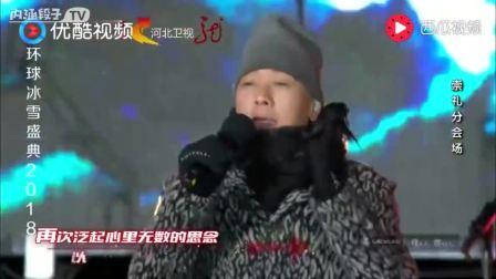 北京卫视跨年晚会: 歌曲《喜欢你》黄家强