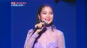 邓丽君在日本演唱会_邓丽君《夜来香》日本东京nhk演唱会