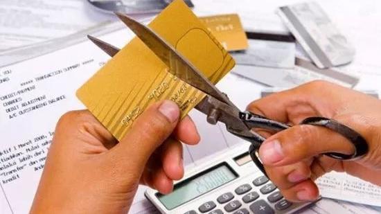 注销的信用卡还能恢复使用吗? 先要知道信用卡销卡和销户的区别