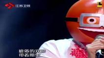 蒙面歌手挑战黄家驹《光辉岁月》,一出声就被识破