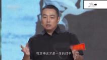 刘国梁承认错误,居然是他