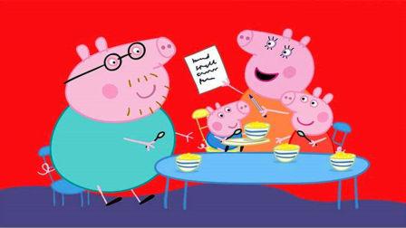 粉红猪小妹玩具拆封 太空沙粘土小猪佩奇过家家亲子