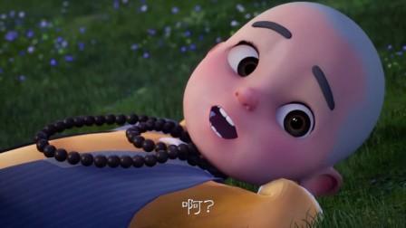 佛机 往生净土神咒 佛教音乐大悲咒经典佛歌精选
