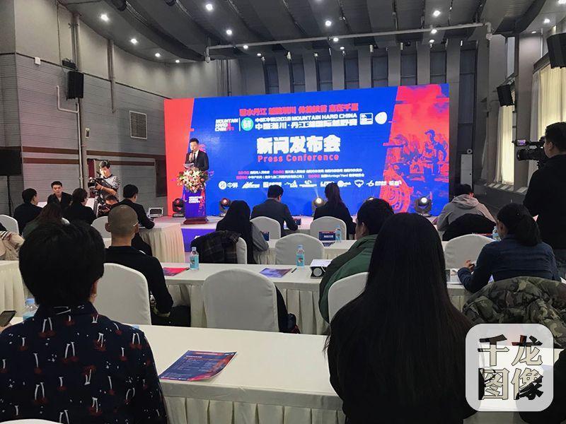 """北京朝阳携手淅川打造""""体育+旅游+扶贫""""新模式"""