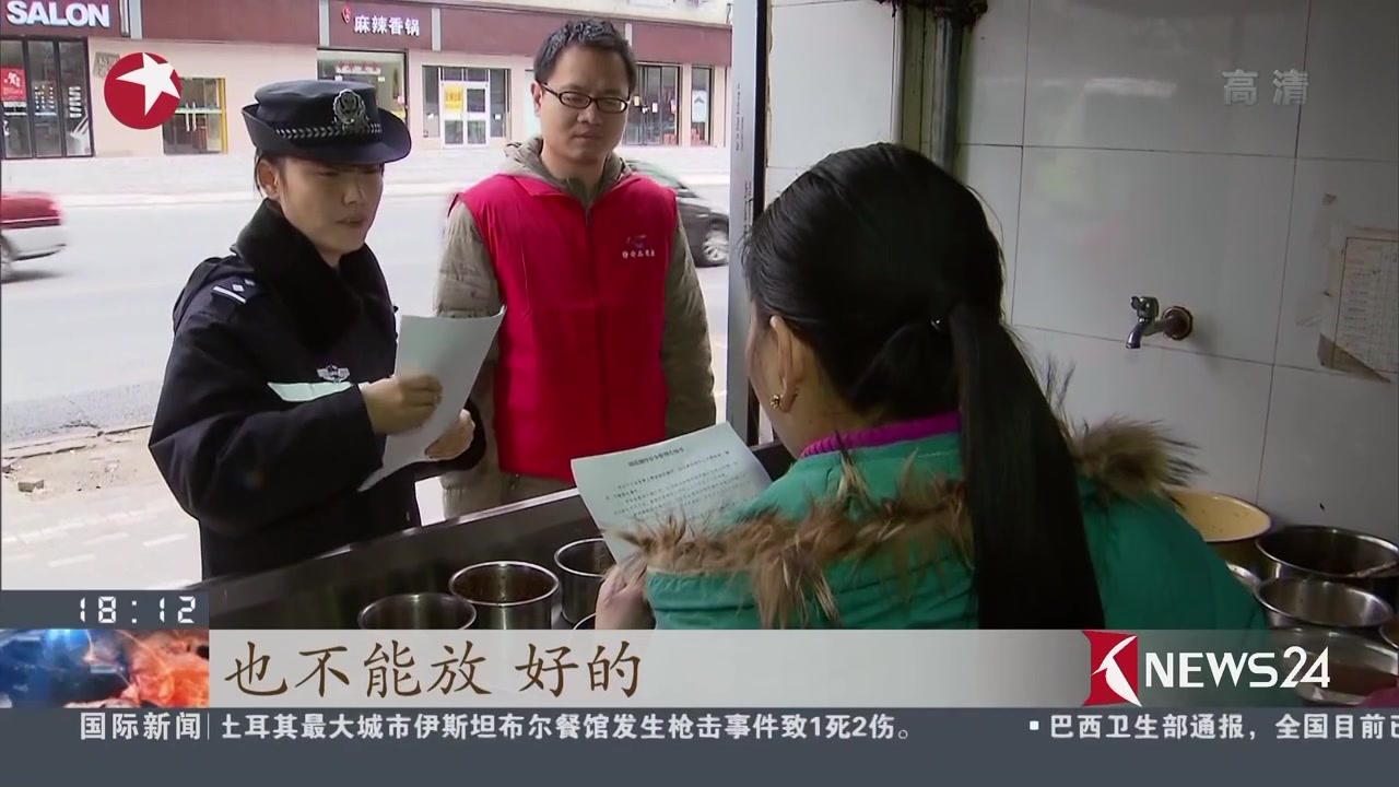 上海: 确保今晚烟花爆竹零燃放 民警、志愿者早提醒再