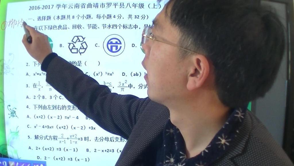 片段一小学教学微课视频v片段年级数学《11-20图解android图片