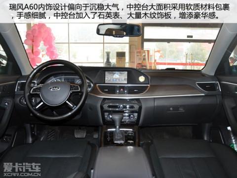 全新旗舰级轿车 到店实拍江淮瑞风a60