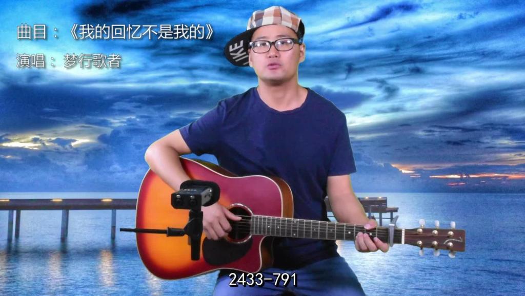 【吉他教学】痛哭的人