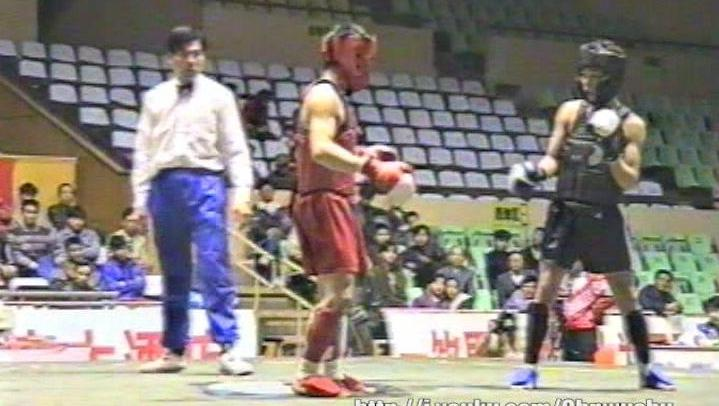 1995年全国武术散打锦标赛男子个人赛 02单元 005 男子52kg 红(西藏)VS 黑(河北