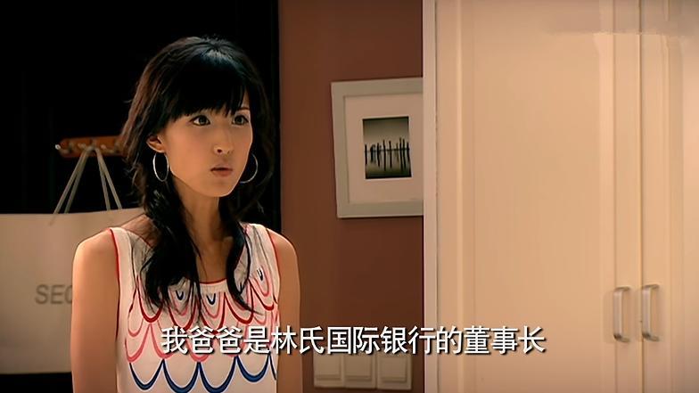 《爱情公寓》中林宛瑜和赵海棠谁家更有钱?其实剧情早已说明一切