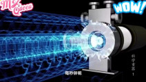 中国科学超级工程,加速到光速的粒子什么威力!