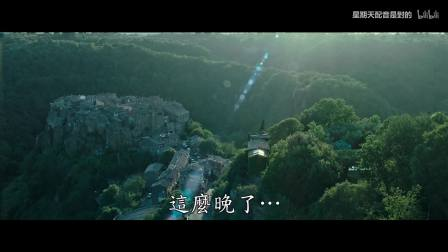 """""""星期天的对嘴小剧场""""第14集-金钱世界!"""
