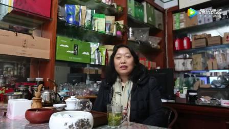 恩施茶艺师联盟