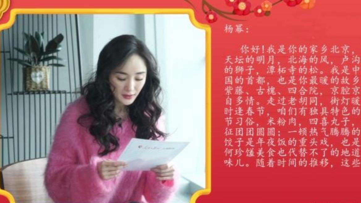 杨幂新年首次接受采访, 晒出自己儿时照片, 一双大眼睛从小美到大