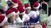 朝鲜拉拉队第二幕,伴韩流跳民族舞 很全面
