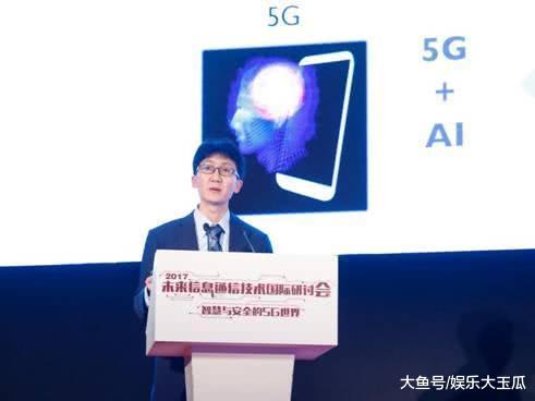 我们都错了! 第一款5G手机已经落户, 既不是华为, 也不是小米!(图2)