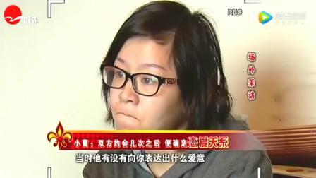 80后女孩生下双胞胎后再次怀孕。却被男友怒骂是骗子