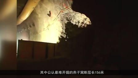 """世界最难隧道来自中国哪里?156米挖2年,欧美称""""逆天工程"""""""
