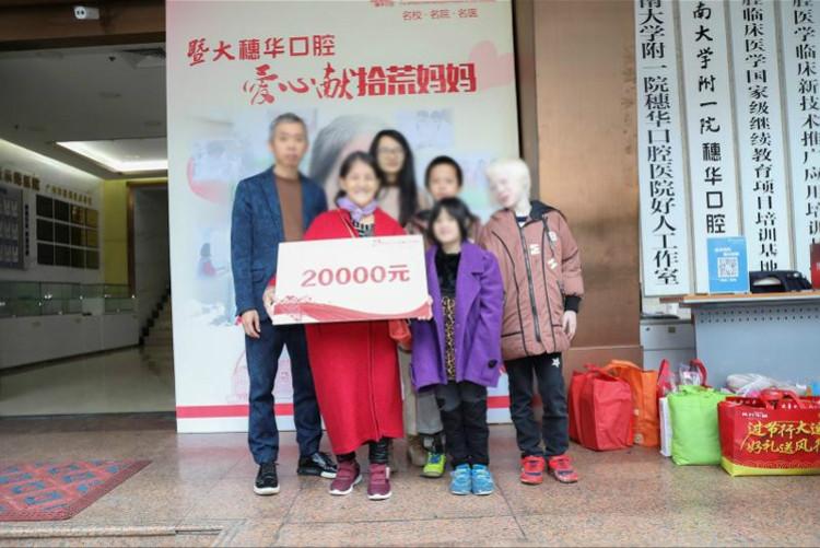 """广东普宁六旬""""拾荒妈妈""""抚养40多个弃婴, 羊城热心人捐款相助"""