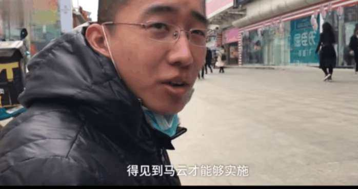 小伙摆摊求见马云, 称自己用20年可以创造100个阿里巴巴