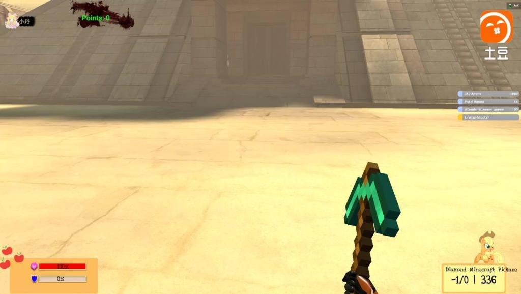 我的世界金字塔里的假木乃伊怎么突然变成真的跑过来打史蒂夫