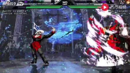 拳皇乱斗: 元素八神组队天使K 塞克尔零血反杀以一敌二