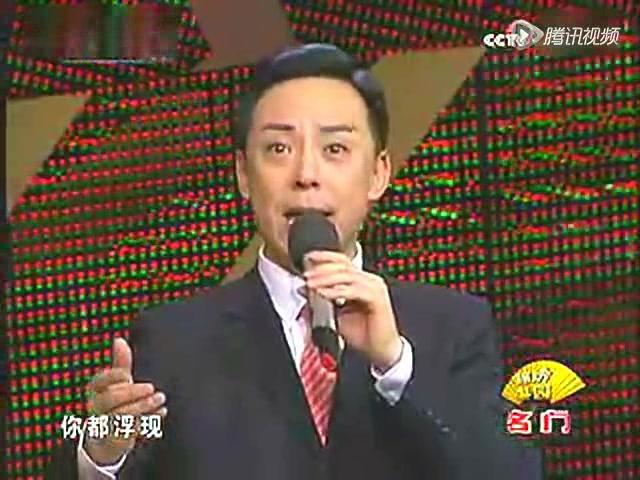 李胜素于魁智对唱情怨曲谱