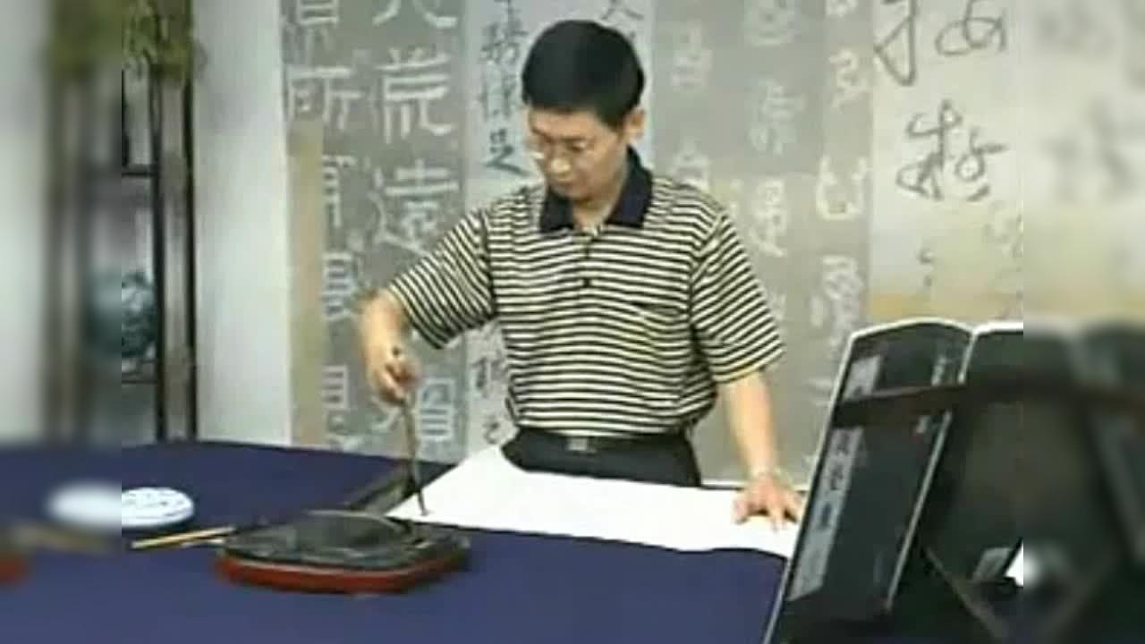 打开 打开 香港书法家冯万如老师行书示范——李白送友人 打开 中国图片