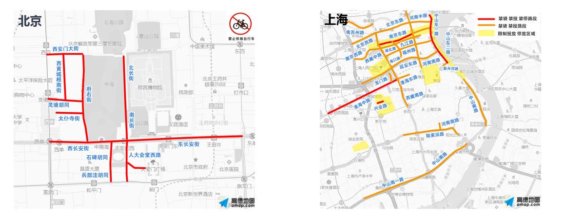 """高德地图出行大数据: 亲子游适合去青岛,广州,北京, """""""