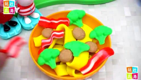 小猪佩奇玩具早教 打开 食玩过家家 小猪佩奇制作培乐多彩泥意大利面