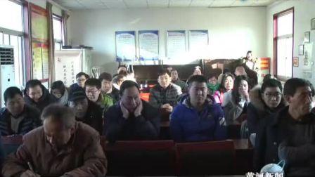 济源河务局开展党的十九大精神宣讲进社区活动