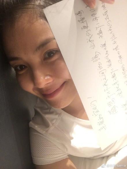 刘涛深夜发手写告白信, 素颜照曝光, 涛体字很漂亮!