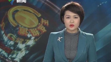 印尼: 一船只倾覆至少8人死亡 没有接到船上有中国公民的消息