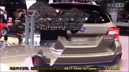 斯巴鲁全进口SUV只卖29万,安全级别堪比沃尔沃,果断放弃途观!