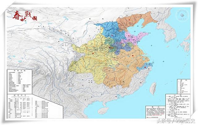 秦朝时期燕国地图
