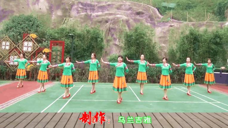 红乔开心广场舞《情寄大草原》中老年人大众蒙族风健身操