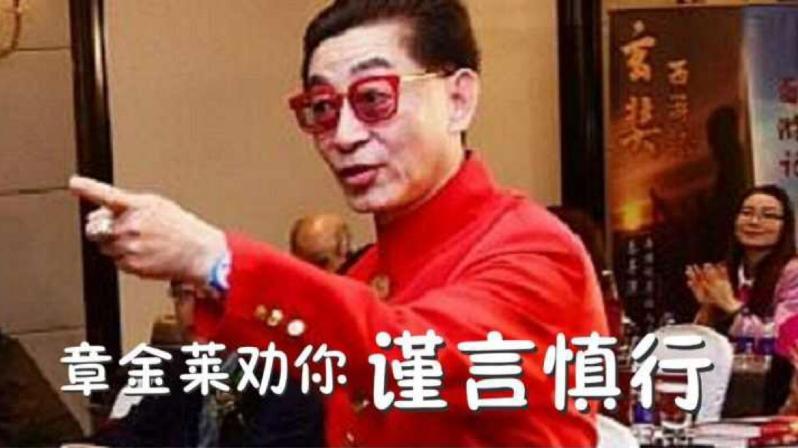网友: 都蹭到徒弟了 宋祖德要求岳云鹏就使用艺名一事公开道歉