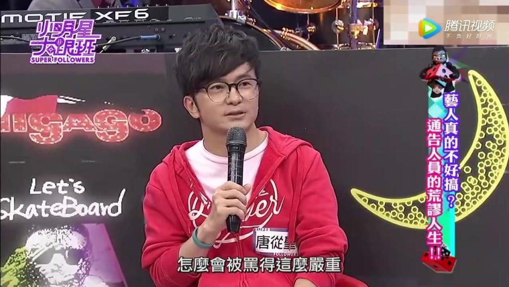 青亲【台湾 2014】