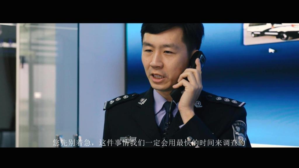 山东淄博公安民警本色出演微电影《天下无骗》