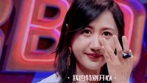 尹毓恪贾昱上演最强对决 陈粒不舍泪洒现场