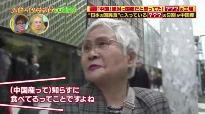 日本电视台跑到中国调查, 全程傻眼: 真是一个不可思议的强大国家(图30)