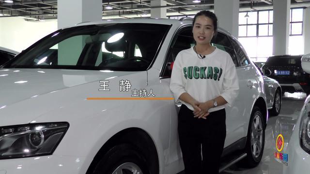 51爱车网: 精品二手车—2012款奥迪Q5一款动感而全能的SUV