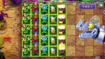 植物大战僵尸: 各系列植物组合吊打终极boos巨兽龙!
