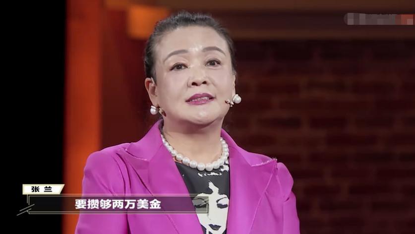 汪小菲妈妈曾是选美冠军, 自曝现身无分文, 大S每月保养费降至100